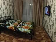 Сдается посуточно 2-комнатная квартира в Ялте. 0 м кв. Руданского, 24