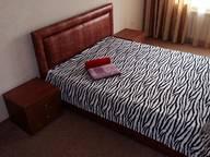 Сдается посуточно 2-комнатная квартира в Саратове. 60 м кв. Гоголя, 1