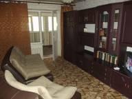 Сдается посуточно 2-комнатная квартира в Черноморском. 0 м кв. кооперативная 53