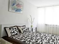 Сдается посуточно 1-комнатная квартира в Москве. 0 м кв. Cходненская 13