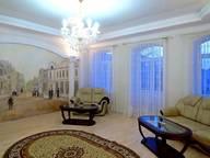 Сдается посуточно 3-комнатная квартира в Гродно. 130 м кв. Советская, 13
