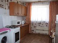 Сдается посуточно 1-комнатная квартира в Уфе. 0 м кв. ул. 50 лет СССР, 44