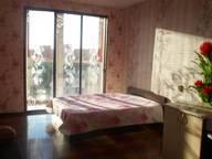 Сдается посуточно 1-комнатная квартира в Сочи. 0 м кв. Войкого ,27