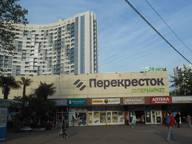 Сдается посуточно 1-комнатная квартира в Сочи. 0 м кв. Мандариновая 10