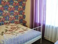 Сдается посуточно 2-комнатная квартира в Бийске. 0 м кв. Красноармейская, 67