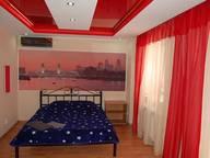 Сдается посуточно 1-комнатная квартира в Луганске. 0 м кв. ул. Титова, 11