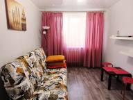 Сдается посуточно 1-комнатная квартира в Череповце. 30 м кв. Пионерская 23