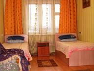 Сдается посуточно 1-комнатная квартира в Белгороде. 0 м кв. ул. 3 Интернационала, 23