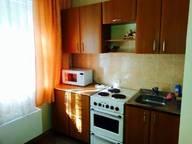 Сдается посуточно 2-комнатная квартира в Новокузнецке. 0 м кв. ул. Циолковского, 70