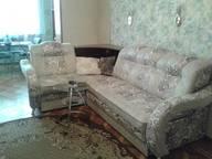 Сдается посуточно 2-комнатная квартира в Сухуме. 0 м кв. Шамиля, 6