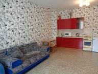 Сдается посуточно 1-комнатная квартира в Иркутске. 0 м кв. Лермонтова 81/15