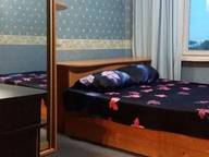 Сдается посуточно 2-комнатная квартира в Москве. 50 м кв. Лечебная, 16
