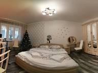 Сдается посуточно 1-комнатная квартира в Белой Церкви. 0 м кв. Новая 5