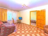Сдается посуточно 2-комнатная квартира в Анапе. 45 м кв. переулок Строительный, 3