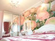 Сдается посуточно 2-комнатная квартира в Астане. 52 м кв. Сарыарка 43