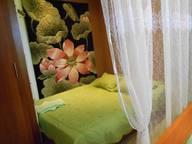 Сдается посуточно 1-комнатная квартира в Севастополе. 0 м кв. улица Демидова, 11А,тихий центр.