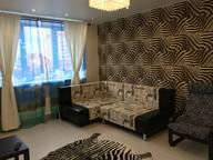 Сдается посуточно 2-комнатная квартира в Зеленограде. 0 м кв. Жилинская улица, 27к5