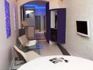 Сдается посуточно 1-комнатная квартира в Риге. 0 м кв. Сколас, 36