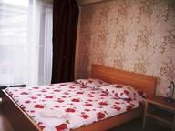 Сдается посуточно 2-комнатная квартира в Риге. 0 м кв. пл. Республиканцев 3