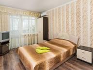 Сдается посуточно 1-комнатная квартира в Симферополе. 0 м кв. Гагарина, 14-Б