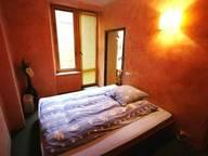 Сдается посуточно 3-комнатная квартира в Риге. 0 м кв. Грецинеку, 5