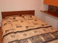 Сдается посуточно 3-комнатная квартира в Риге. 0 м кв. Чака, 68