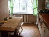 Сдается посуточно 1-комнатная квартира в Риге. 0 м кв. Стабу, 91
