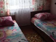 Сдается посуточно 2-комнатная квартира в Яровом. 45 м кв. квартал Б дом 16
