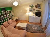 Сдается посуточно 2-комнатная квартира в Москве. 55 м кв. Университетский проспект, 4