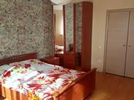 Сдается посуточно 1-комнатная квартира в Сургуте. 53 м кв. Чехова, 12