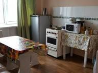 Сдается посуточно 1-комнатная квартира в Назарове. 0 м кв. арбузова 120 а