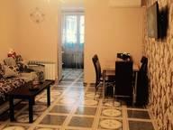Сдается посуточно 1-комнатная квартира в Ереване. 52 м кв. Амиряна,  7