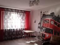 Сдается посуточно 3-комнатная квартира в Керчи. 65 м кв. Всесоюзная д 1