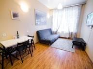 Сдается посуточно 2-комнатная квартира в Первоуральске. 55 м кв. ул. Зои Космодемьянской, 11