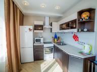 Сдается посуточно 1-комнатная квартира во Владивостоке. 35 м кв. ул. Калинина, 115