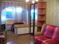 Сдается посуточно 1-комнатная квартира в Гаспре. 0 м кв. Алупкинское шоссе 48