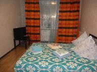 Сдается посуточно 1-комнатная квартира в Уфе. 33 м кв. ул. Степана Кувыкина, 12