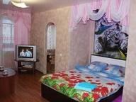 Сдается посуточно 1-комнатная квартира в Сыктывкаре. 36 м кв. Октябрьский проспект, 26