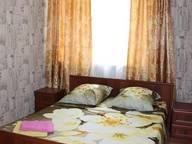 Сдается посуточно 2-комнатная квартира в Сыктывкаре. 52 м кв. Пушкина, 59