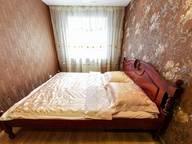 Сдается посуточно 2-комнатная квартира в Норильске. 0 м кв. ул. Бегичева, 2