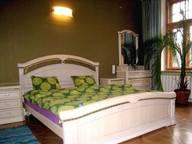 Сдается посуточно 2-комнатная квартира в Риге. 0 м кв. Лачплеша, 18