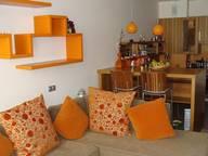 Сдается посуточно 2-комнатная квартира в Риге. 0 м кв. 13 января, 21