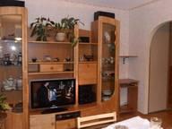Сдается посуточно 3-комнатная квартира в Риге. 0 м кв. Гипократа, 9