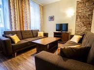 Сдается посуточно 2-комнатная квартира в Риге. 75 м кв. Kalēju iela, 52