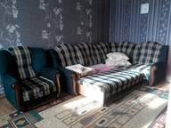 Сдается посуточно 1-комнатная квартира в Атырау. 42 м кв. Махамбета 130А