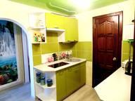 Сдается посуточно 2-комнатная квартира в Гаспре. 0 м кв. Субхи 5