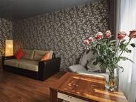 Сдается посуточно 1-комнатная квартира в Перми. 40 м кв. шоссе Космонавтов, 116