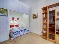 Сдается посуточно 2-комнатная квартира в Санкт-Петербурге. 98 м кв. Наб. реки Мойки 14