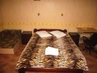 Сдается посуточно 1-комнатная квартира в Риге. 0 м кв. Салацас, 1