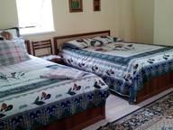 Сдается посуточно 1-комнатная квартира в Кисловодске. 0 м кв. переулок Яновского, 2